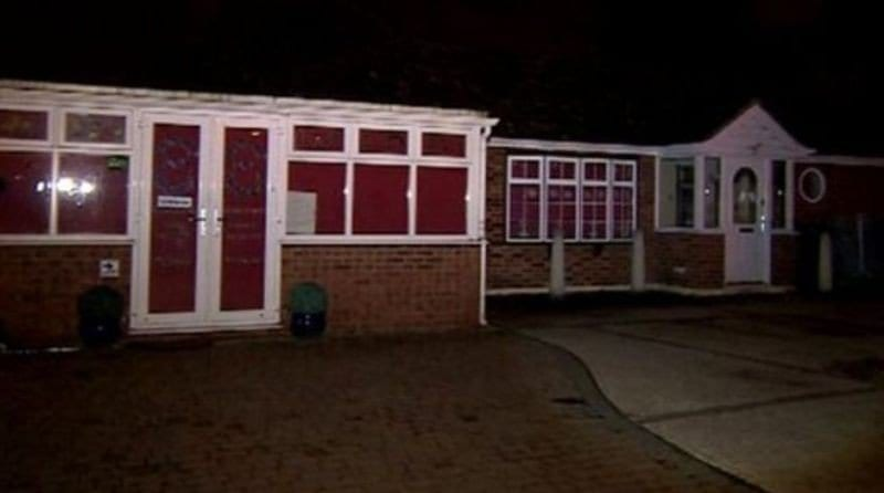 Essex nursery closed for investigation